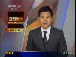 舒华阿波罗5号公益跑各大电视台视频播报