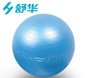 SH-34001C防爆瑜伽球(天蓝)直径75CM