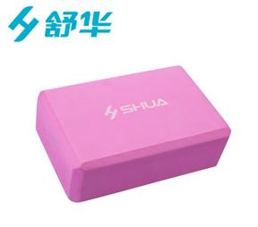 SH-34006A瑜伽砖(粉色)