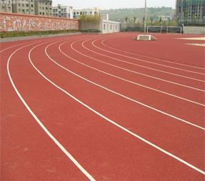fuhexingpaodao复合型跑道